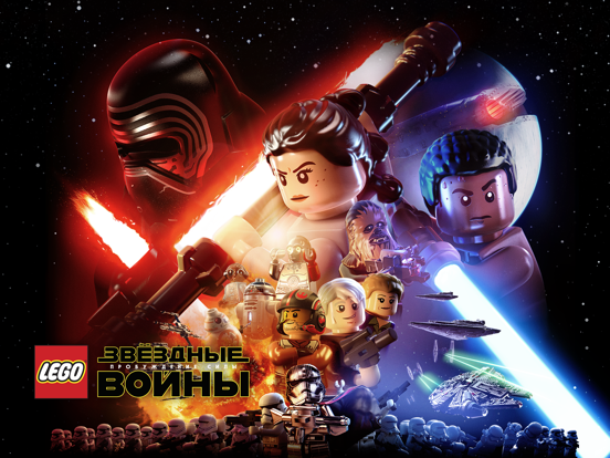 LEGO® Star Wars™: The Force Awakens на iPad