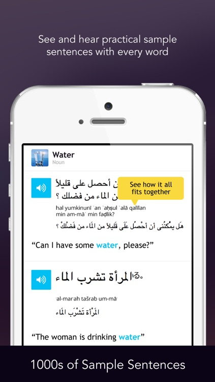 Learn Arabic - Free WordPower screenshot-3