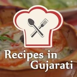 Recipes in Gujarati