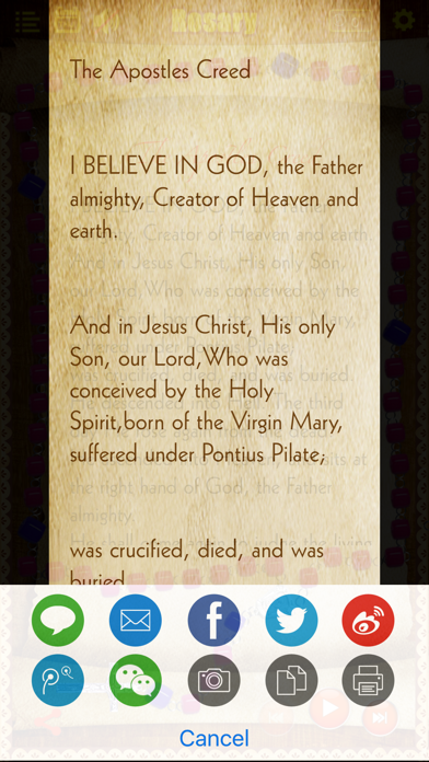 Rosary Deluxe for iPhone/iPad (The Holy Rosary)のおすすめ画像5