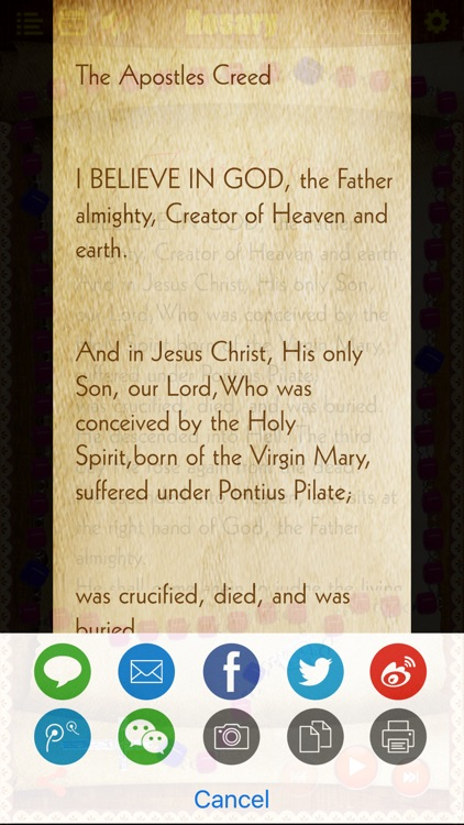 Rosary Deluxe for iPhone/iPad (The Holy Rosary) screenshot-4