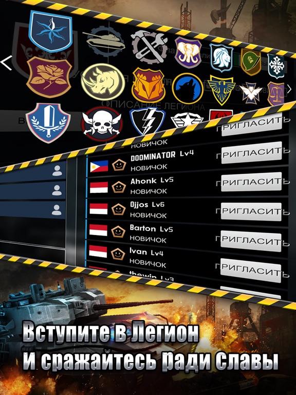 Скачать игру Tank Strike - online shooting battle action game