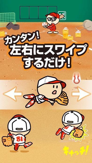 ガンバレ!野球部 - 無料の簡単ミニゲーム!紹介画像3