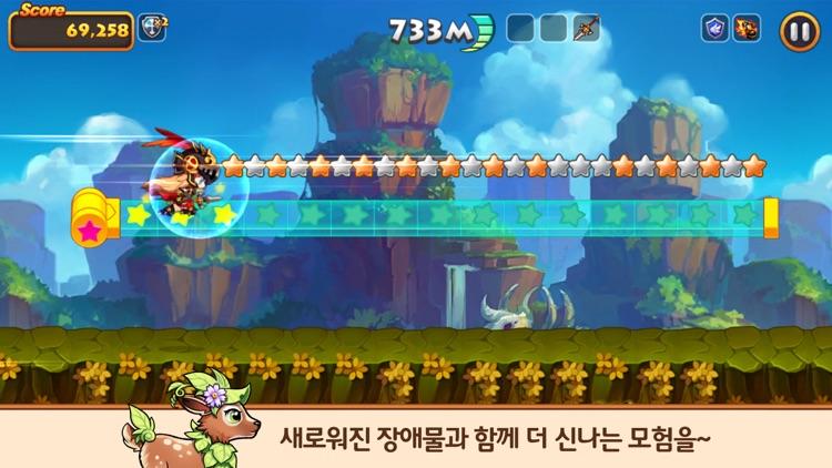 윈드러너 for kakao screenshot-3