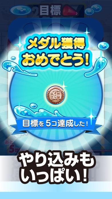 ガンバレ!水泳部 - 無料の簡単ミニゲーム!紹介画像4