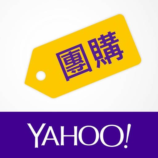 Yahoo HK Deals icon