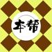 124.老上海本帮菜大全-上海菜谱专家,食疗养生食谱(补气,养肝,补血)