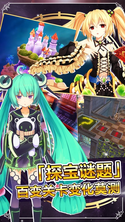 战舞幻想曲 screenshot-1