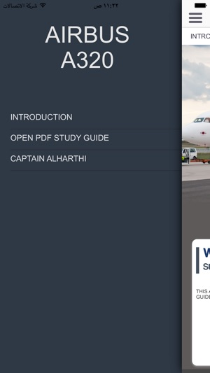 airbus a320 study guide pdf browse manual guides u2022 rh megaentertainment us Airbus A320 Interior Airbus A320 Seating Chart