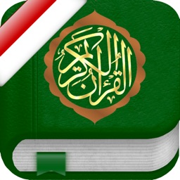 Al Quran Tajweed in Indonesian Bahasa and in Arabic