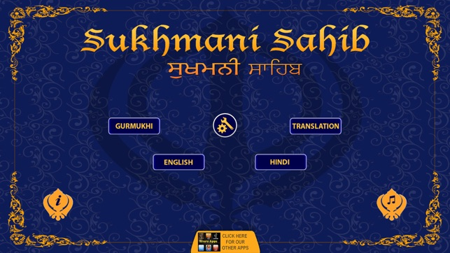 Sukhmani Sahib in Gurmukhi Hindi English MP3 Free on the App