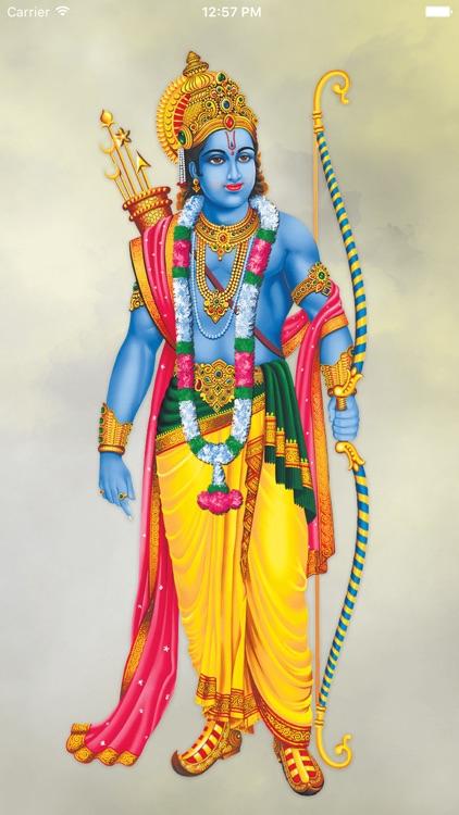 Lord Sri Rama Virtual Temple: Worship Shri Ram without