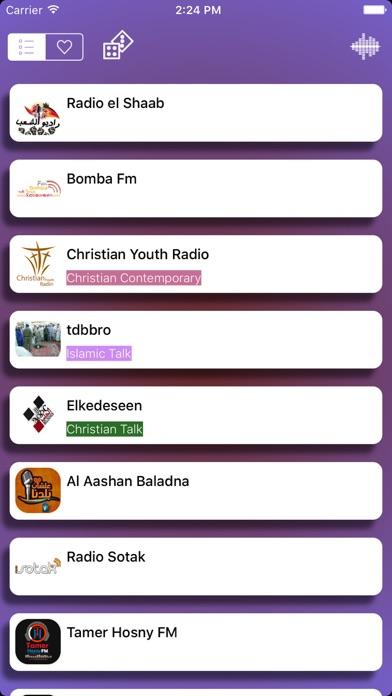 Radio Egypt: محطات الإذاعات المصرية - راديو مصر -anghami FM - AMلقطة شاشة3