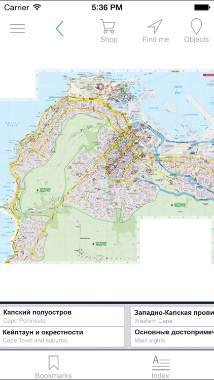Cape Town. Road map. by AGT Geocentre