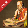 Chanakya Niti Quotes in English