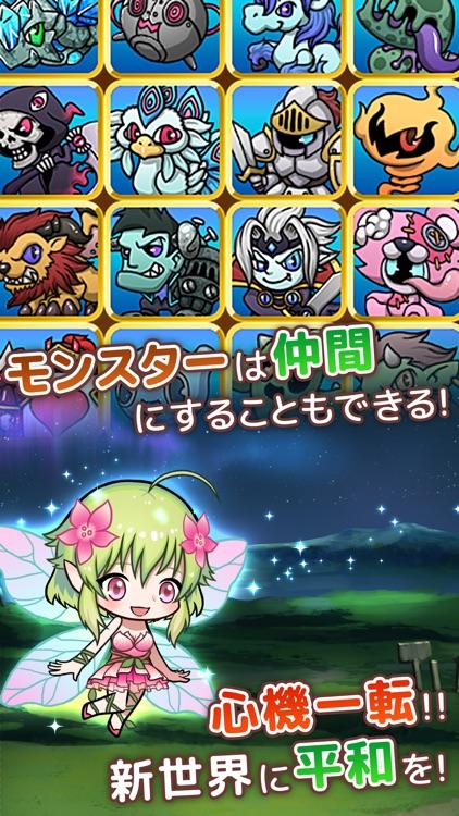 タップモンスター◆タップだけの簡単本格RPG/タプモン screenshot-4