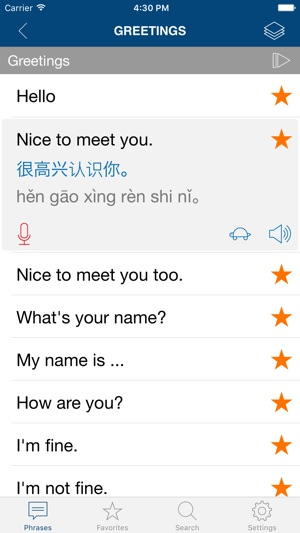Learn mandarin chinese on the app store m4hsunfo