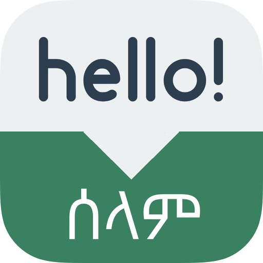 Speak Amharic Free - Learn Amharic Phrases & Words for Travel & Live in Ethiopia