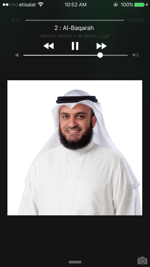quran mp3 download mishary rashid alafasy