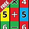 子供 数学 数字フリー Free