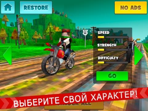 Скачать игру чемпионат спорт мотоциклы майнкрафт | бесплатно игра гонки симулятор