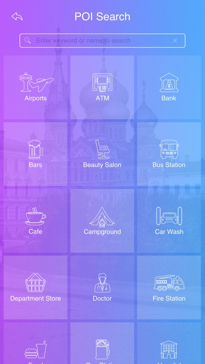 Odessa Travel Guide screenshot-4
