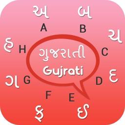 Gujarati keyboard - Gujarati Input Keyboard