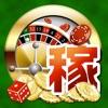オンラインで遊べるカジノゲーム