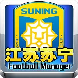 江苏苏宁足球经理