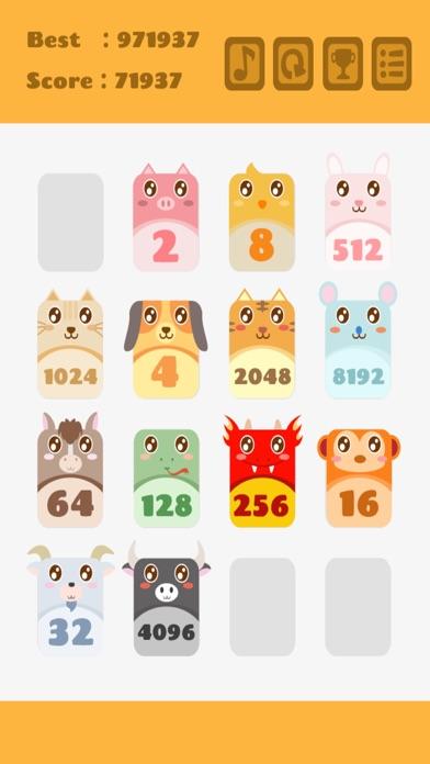 2048 パズル ゲーム 可愛いペット 猫や 犬やスクリーンショット3