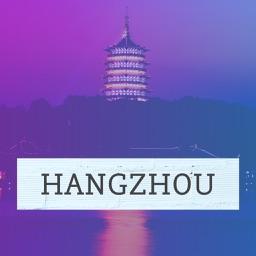 Hangzhou Tourist Guide