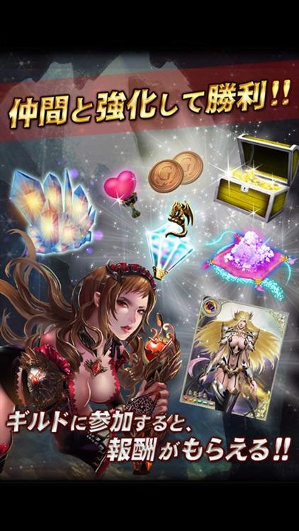 人気無料ゲーム-美麗な女子も参戦!?カードゲーム美少女系カードRPG破戒のリベリヲン screenshot-3