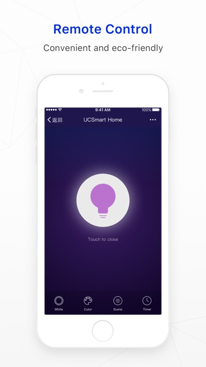 UCSmart Home screenshot-1