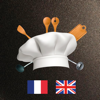 Dictionary of cooking terms - English/French