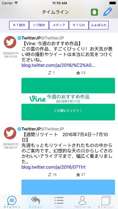 Twitab for Twitter - ... screenshot1
