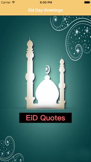 Eid mubarak greetings card 2016 happy eid cards send islamic screenshots m4hsunfo
