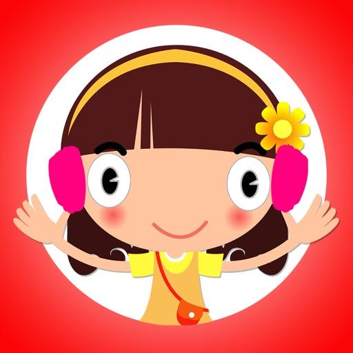 Kids Song WP iOS App