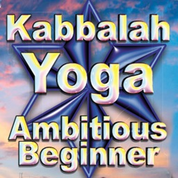 Kabbalah Yoga Workout App – Ambitious Beginners-Ariella