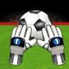 超级守门员:欧洲足球联赛 - 2016最佳足球明星训练游戏