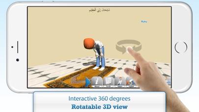 3D Salah Guideのおすすめ画像2