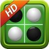 オセロ - ードゲームクラブ HD