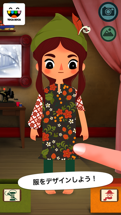 Toca Tailor Fairy Tales ScreenShot0