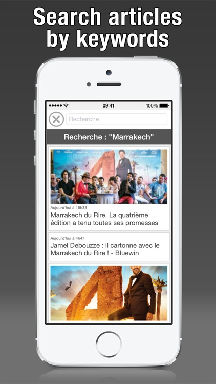 Morocco Press - مغرب بريس screenshot-4