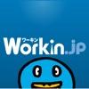 Workin.jp - iPhoneアプリ