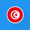 Radio Tunisie: Top Radios - ILHAM JANAHY