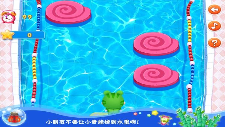 小魔仙游乐场大冒险-智慧谷 儿童趣味培养益智游戏(启蒙游戏) screenshot-4