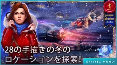 犯罪の秘密: 新紅色のユリ (Full) ScreenShot0
