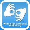 Write Sign Language Dictionary - Offline AmericanSign Language Ranking