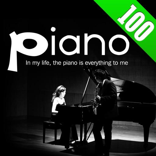 100首经典不朽钢琴音乐欣赏—精品有声系列