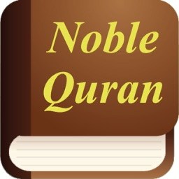 Noble Quran with Audio (Holy Koran in English)